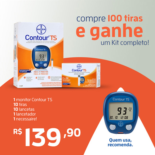Toujeo discount coupons
